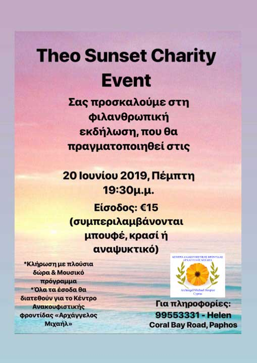 Theo Sunset Charity Event | 20th June 2019 | Archangel Michael Hospice